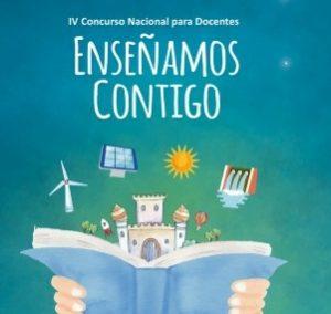 """UGEL Cajamarca invita al IV Concurso Nacional de Cuentos """"Enseñamos Contigo"""""""